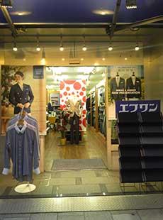 オーダースーツのエフワン・広島店