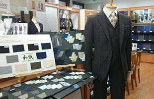 オーダースーツのエフワン・烏丸店